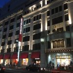 Mitsukoshi, first department store in Japan