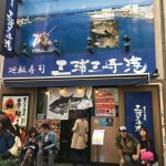 Sushi with heaping fish in Ueno Tokyo