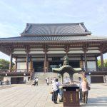 Flower festival in Nishi Arai Taishi temple