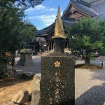 Kanazawa, city of history and seafood