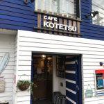 Kotetsu is surviving thanks to crowd funding